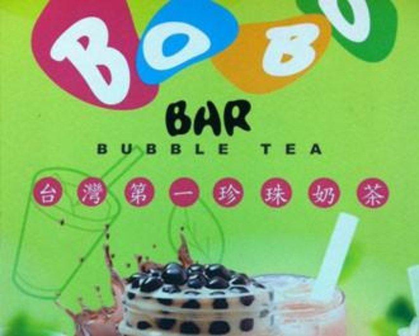 Кавайный чай: bubble tea shop в Киеве