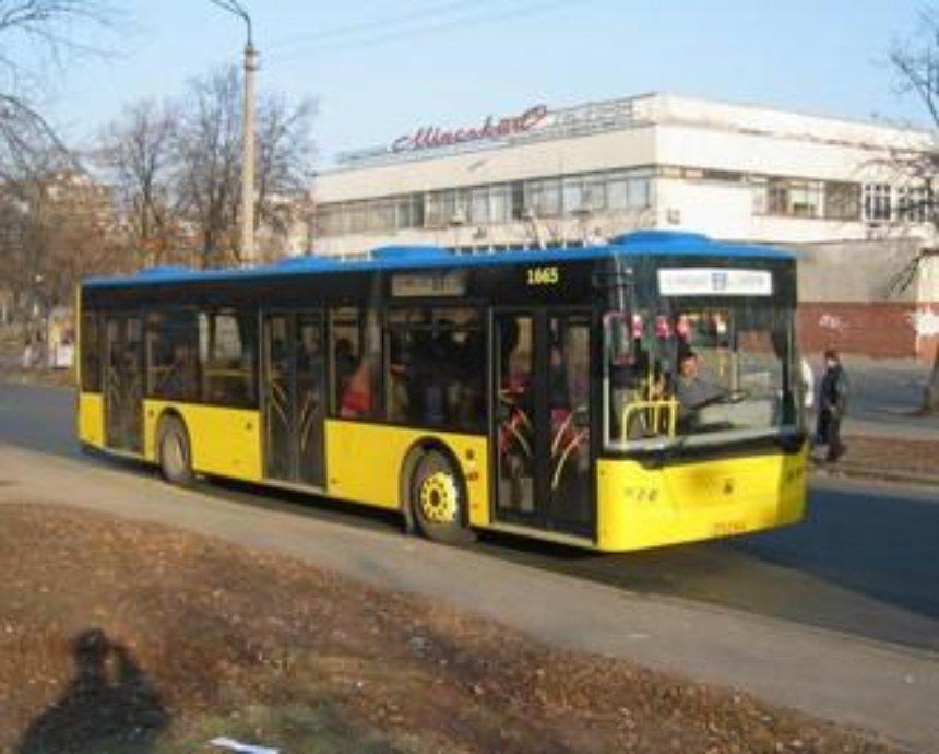 Изменился маршрут автобуса № 39 (Схема)
