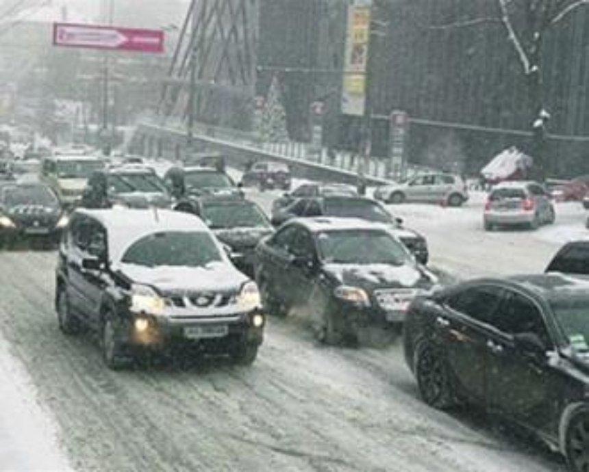 В Киеве ожидается резкое ухудшение погоды - ГАИ