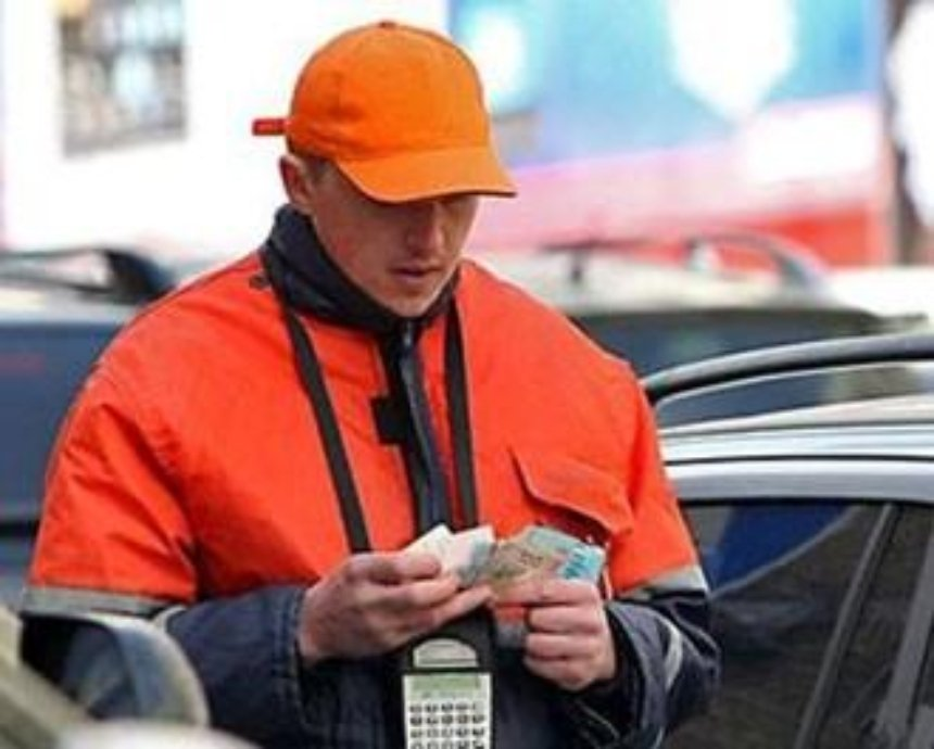 В Киеве будут увольнять парковщиков-коррупционеров
