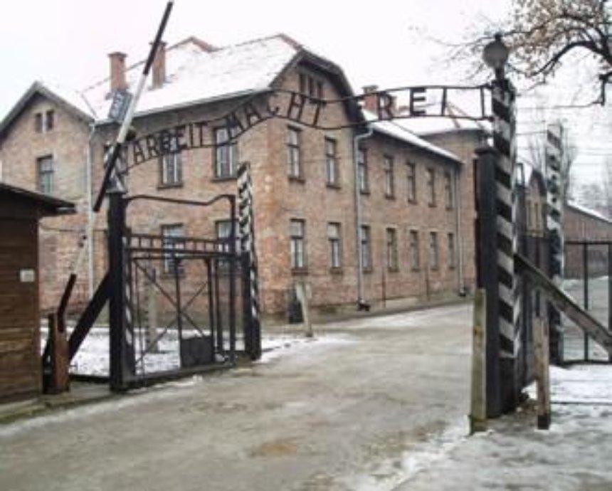 В Киеве открылась выставка о самом большом концлагере времен войны
