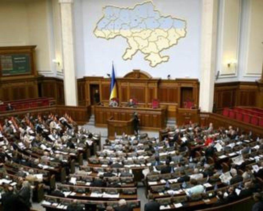 В Раде создали объединение для лоббирования интересов Киева