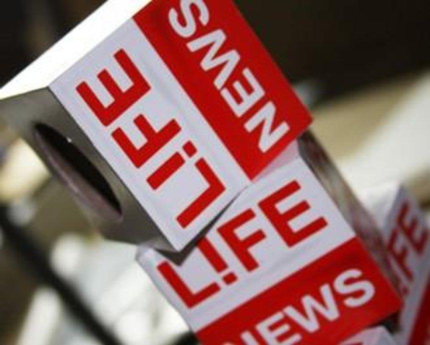 СБУ задержало в Киеве двух сотрудниц Life News