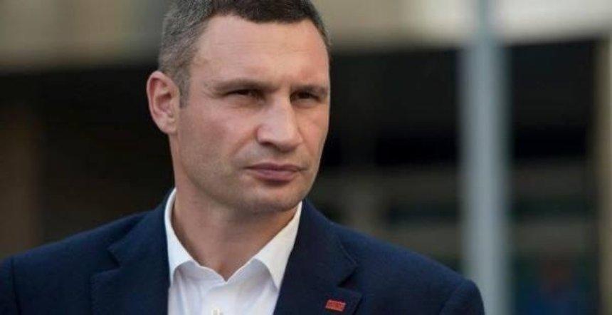 Віталій Кличко: «Ми повинні зробити більш якісними комунальні послуги для киян»