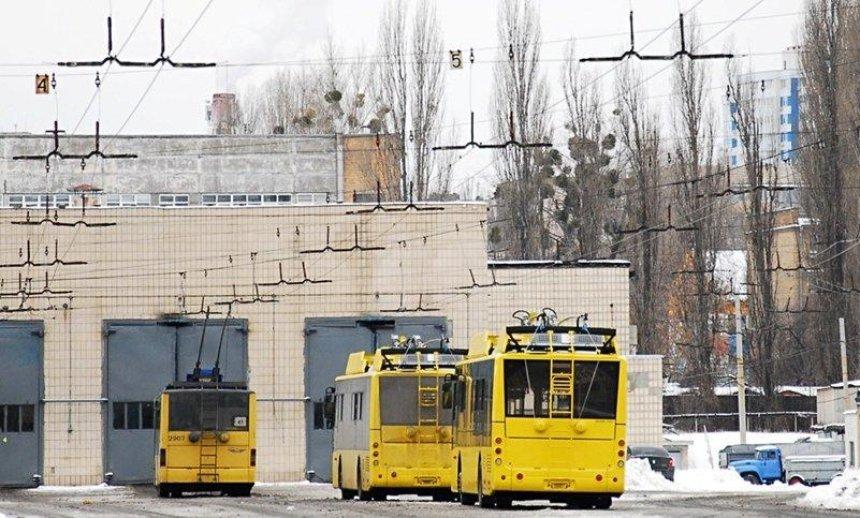 Рогатый самоход: по киевским улицам начали ходить необычные троллейбусы