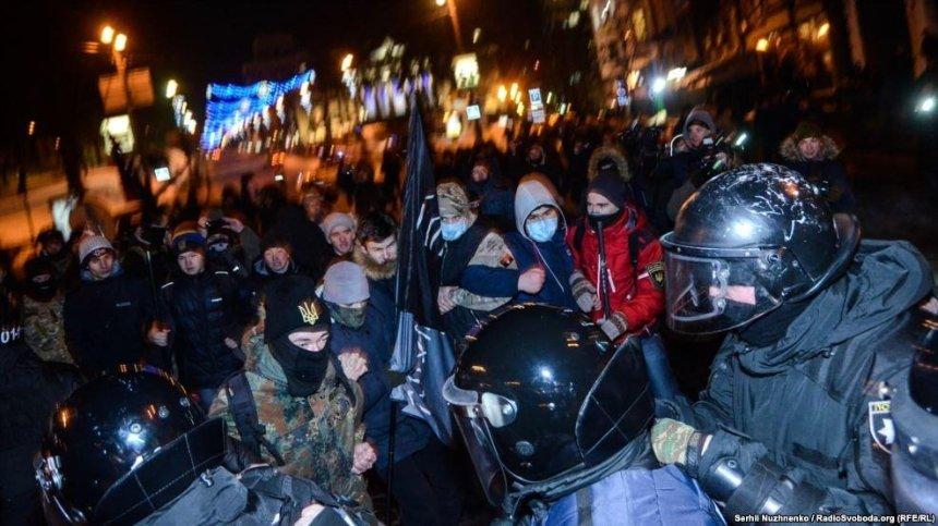 Хотели зажечь: в центре Киева националисты подрались с правоохранителями