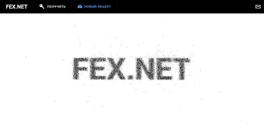 Снова в строю: EX.UA заработал на новом домене