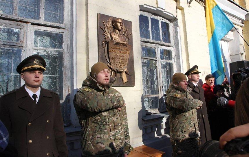 В Киеве открыли мемориальную доску основателю ОУН