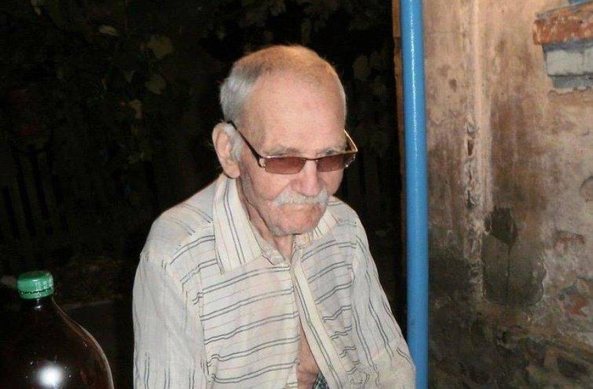 Ушел с неизвестным: в столице разыскивают пропавшего из больницы пожилого мужчину