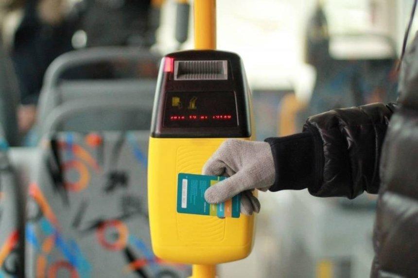 """Сказали """"да"""": украинские депутаты проголосовали за Е-билет в транспорте"""