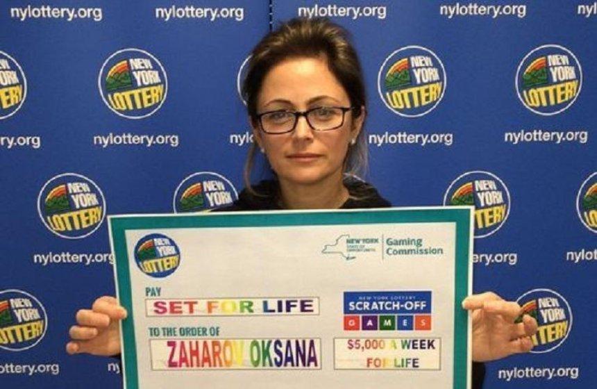 Українка зірвала куш в американській лотереї, випадково придбавши неправильний квиток