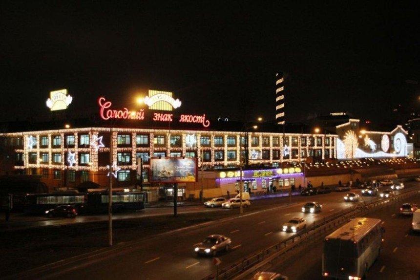 Киевскую фабрику «Рошен» превратят вобщественное пространство