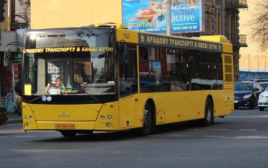 Автобус №31 меняет свой маршрут (схема)