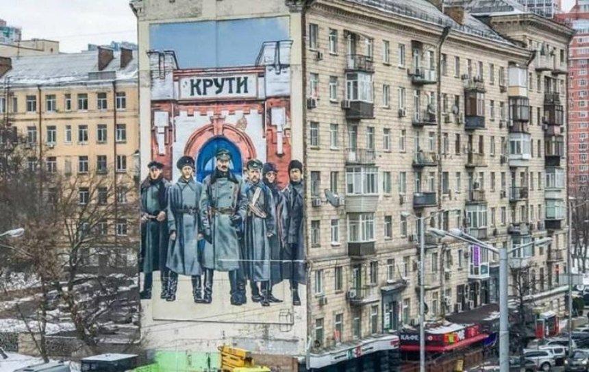 В Киеве появился мурал посвященный героям боя под Крутами (фото)