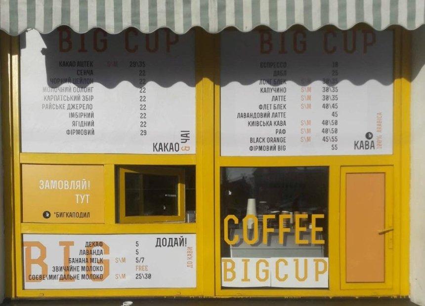 На Подоле можно будет попробовать кофе с каштанами