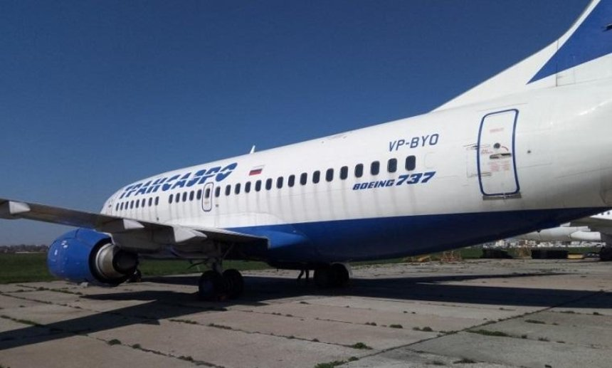 Арестованный российский Boeing вновь выставили на торги