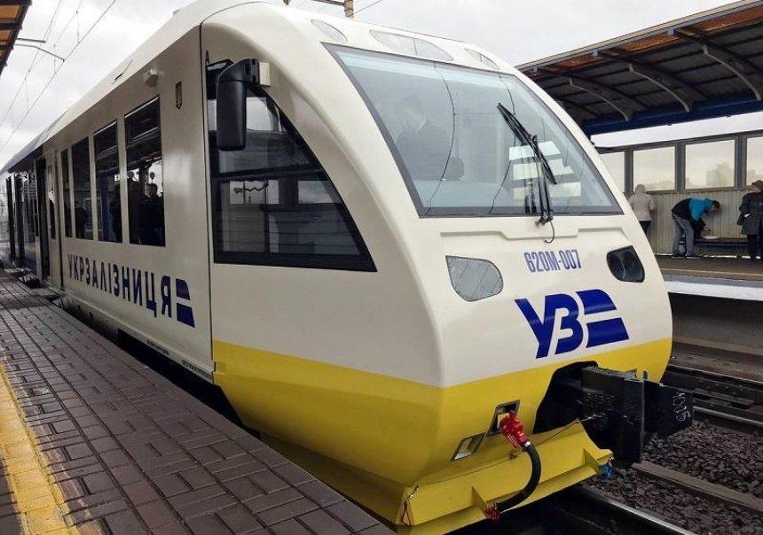 Почему билеты на экспресс в «Борисполь» нельзя купить онлайн