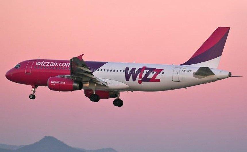 Wizz Air поднял цены на багаж и приоритетную посадку