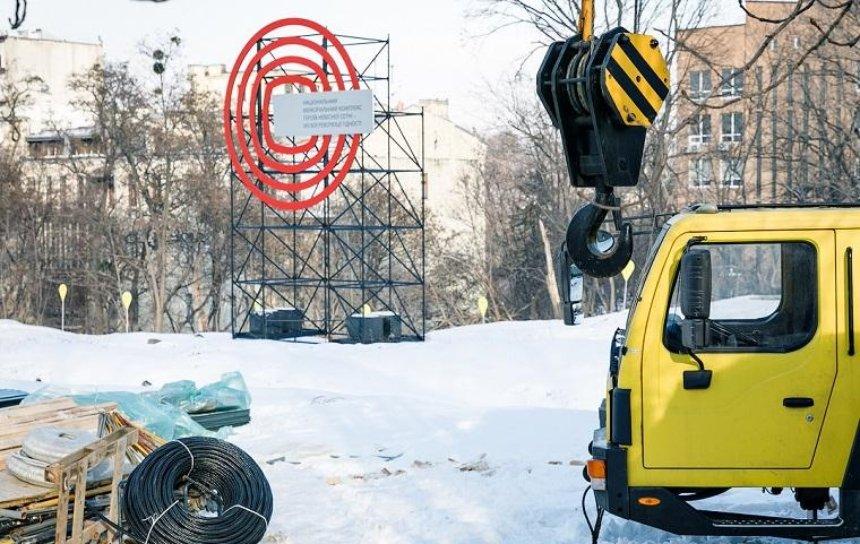 В центре Киева началось строительство мемориала Героев Небесной сотни (фото, видео)