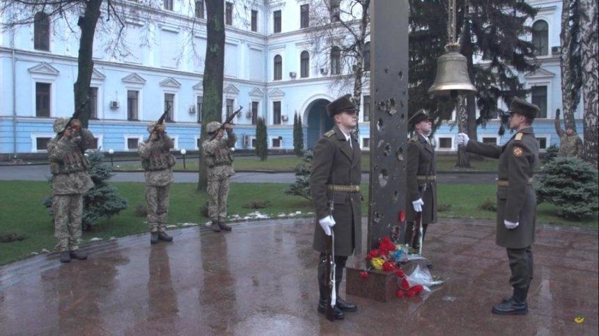 В Киеве почтили память погибших на Донбассе украинских военных (видео)