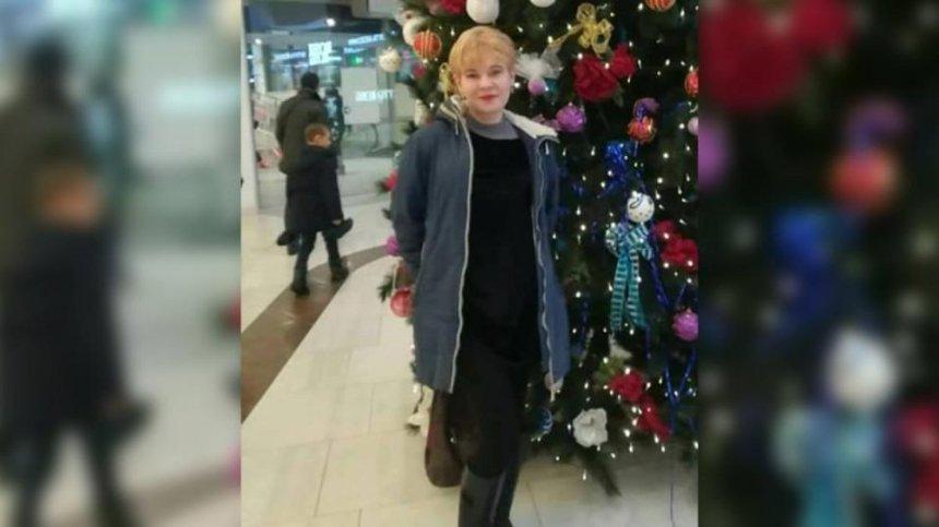 Помогите найти: в Киеве разыскивают без вести пропавшую женщину