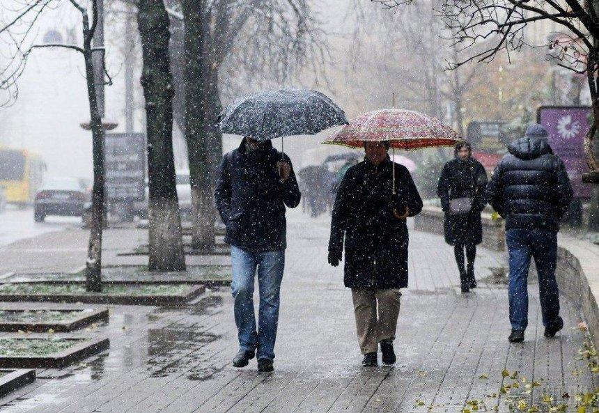 Дожди с мокрым снегом и ветер: в Киеве прогнозируют ухудшение погоды
