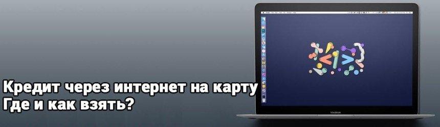vBanke.com.ua — подобрать быстрый онлайн займ