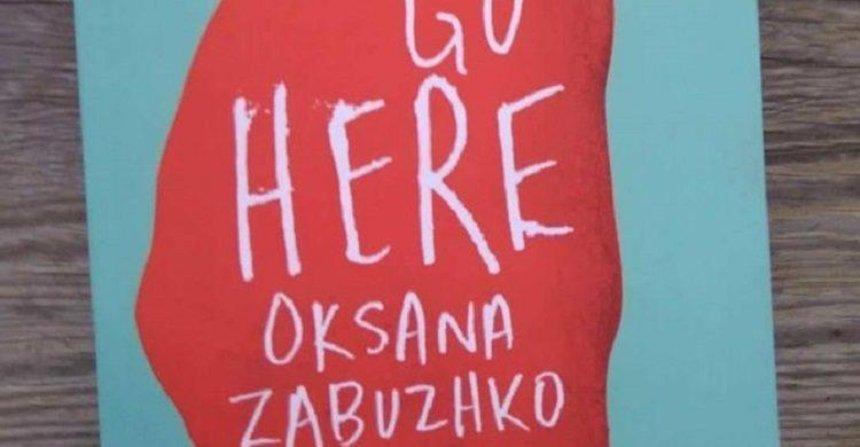 Книга украинской писательницы оказалась одной из самых ожидаемых в мире