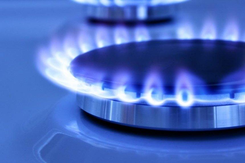 Киевлянам приходят новые платежки за газ