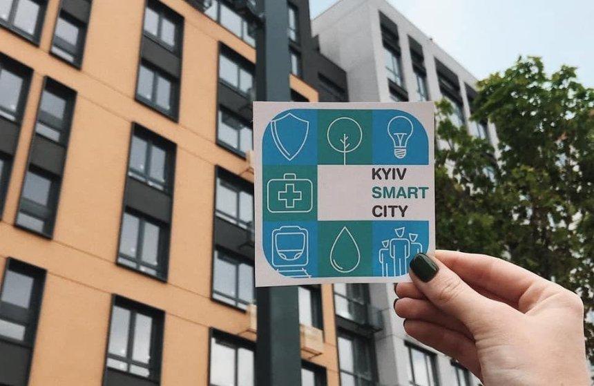 Приложение Kyiv Smart City неожиданно прекратило работу: что говорят создатели