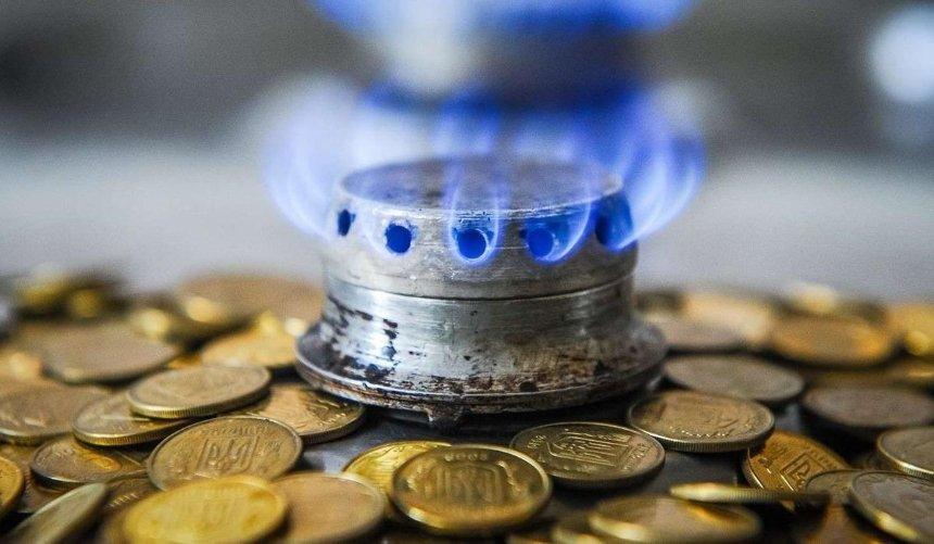 Правительство снизит тарифы нагаз для населения: сколько будем платить