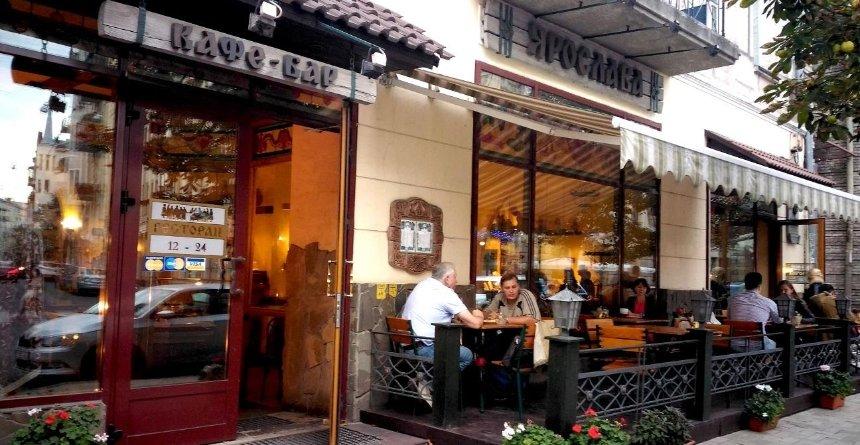 Объявление обаренде кафе «Ярослава»: продолжитли заведение работу