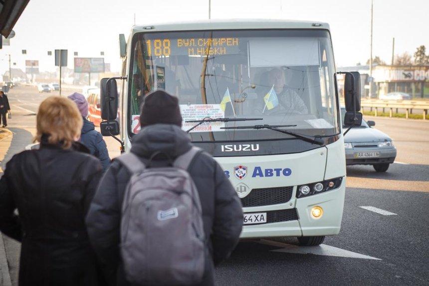 Введение е-билета в киевских маршрутках опять перенесли: новая дата
