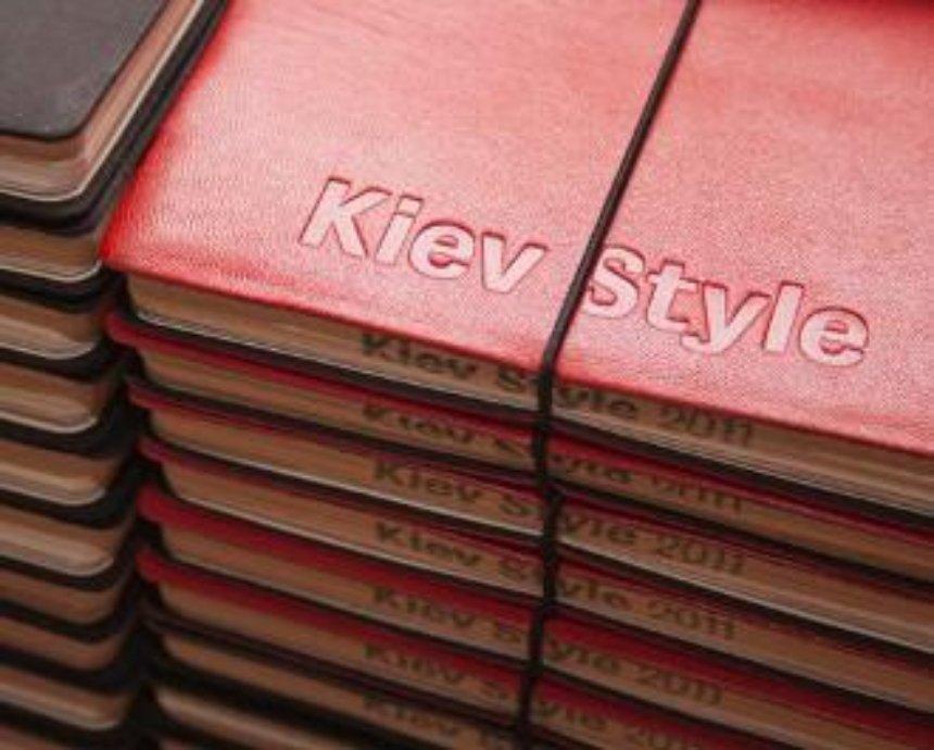 Ищем таланты: выиграй приз и попади на страницы нового Kiev Style!