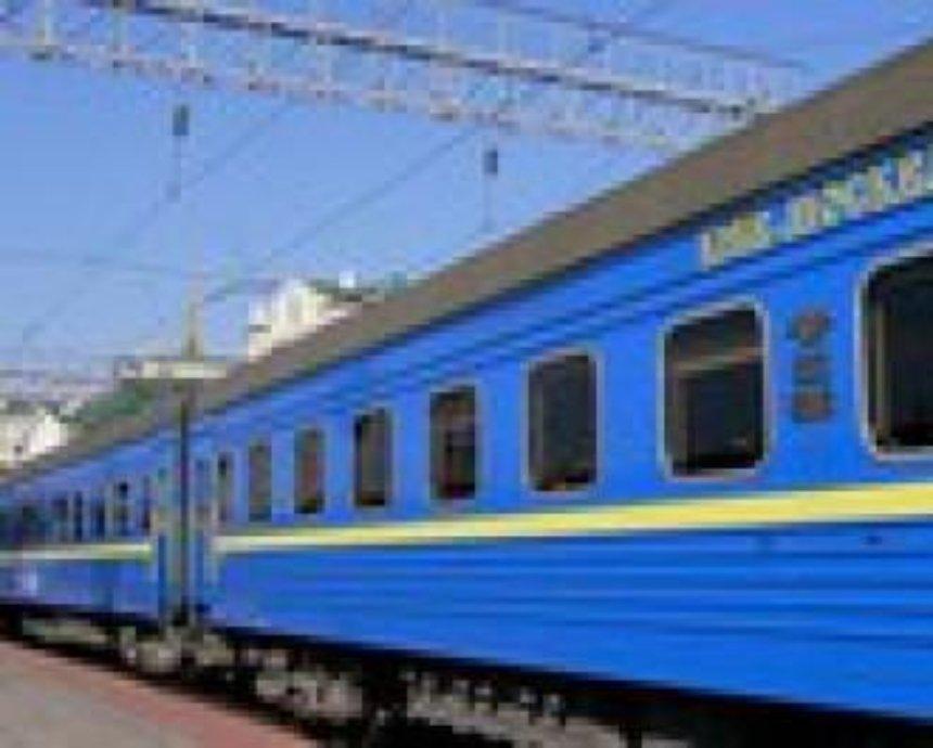 На 8 Марта из Киева назначены дополнительные поезда