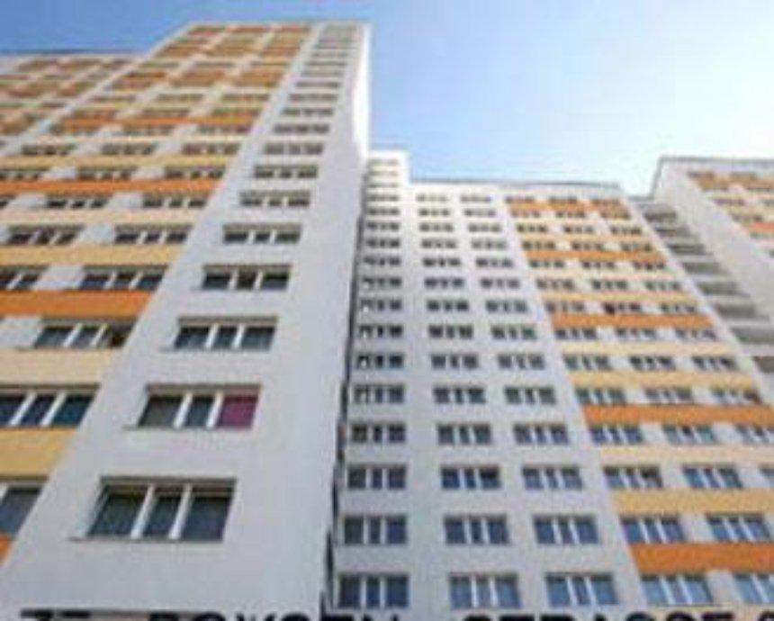Киеву достанутся 20 многоэтажек
