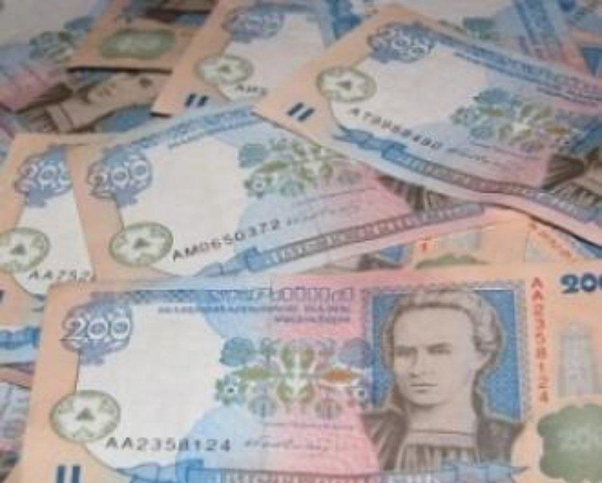 Киев потратит на экологию 50 миллионов