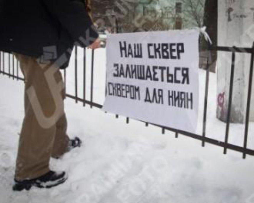 Депутаты просят митрополита Владимира не строить церковь в центре Киева