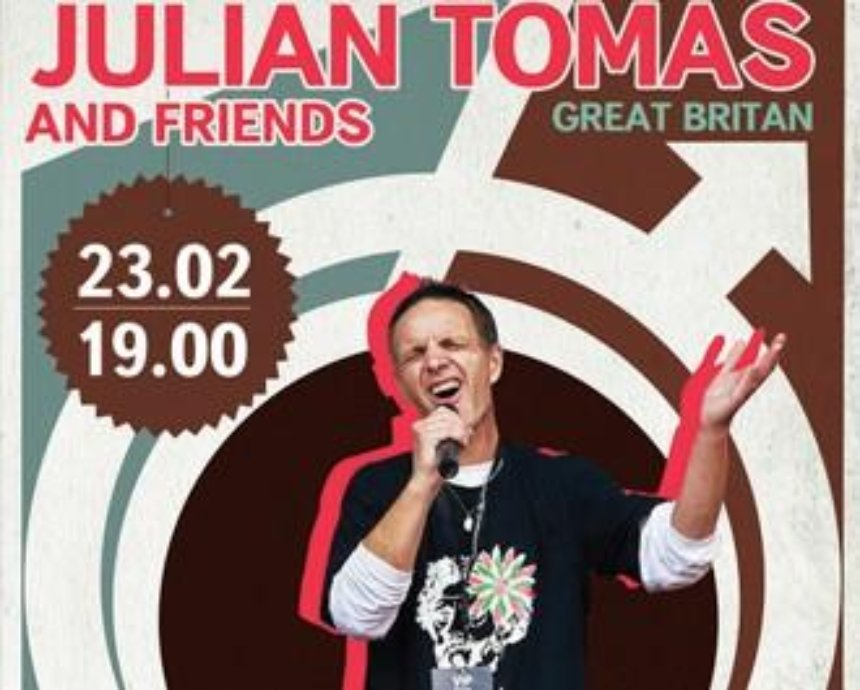 Розыгрыш билетов: JulianTomas&Friends (завершен)