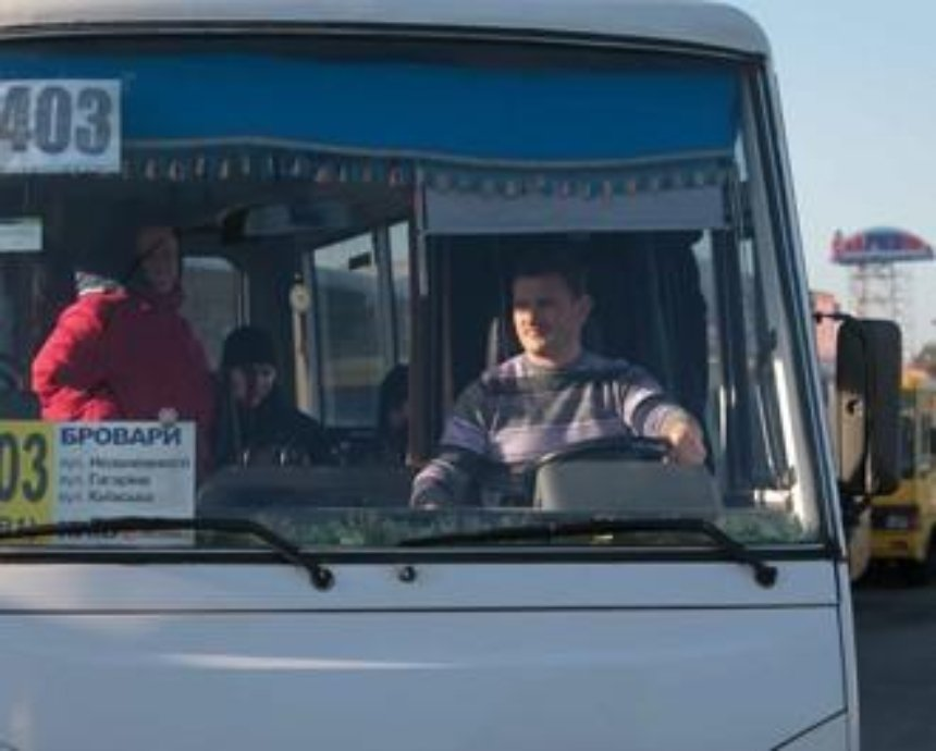 Проезд из Киева в пригород вскоре подорожает почти в два раза