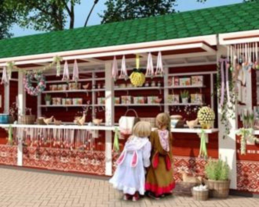 На Софийской площади откроется Пасхальный городок (фото)