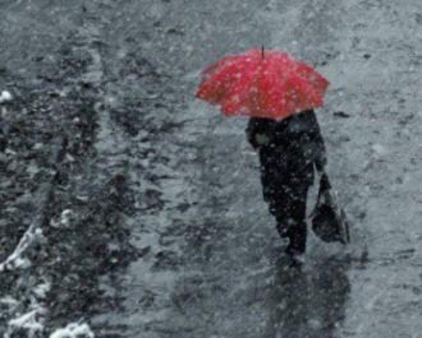 Завтра в Киеве ожидаются мокрый снег и гололедица