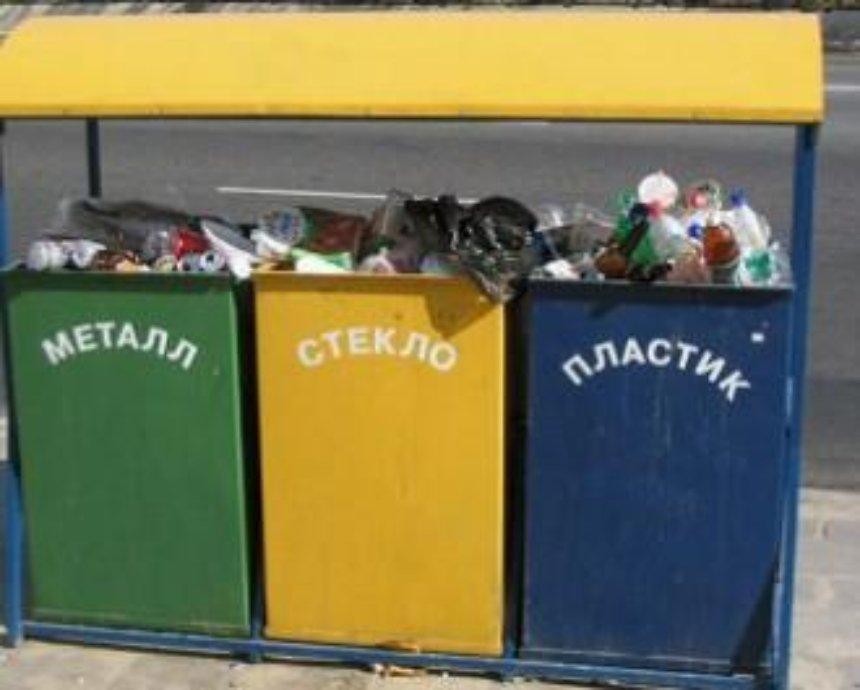 Комиссия Киевсовета поддержала петицию о раздельном сборе мусора