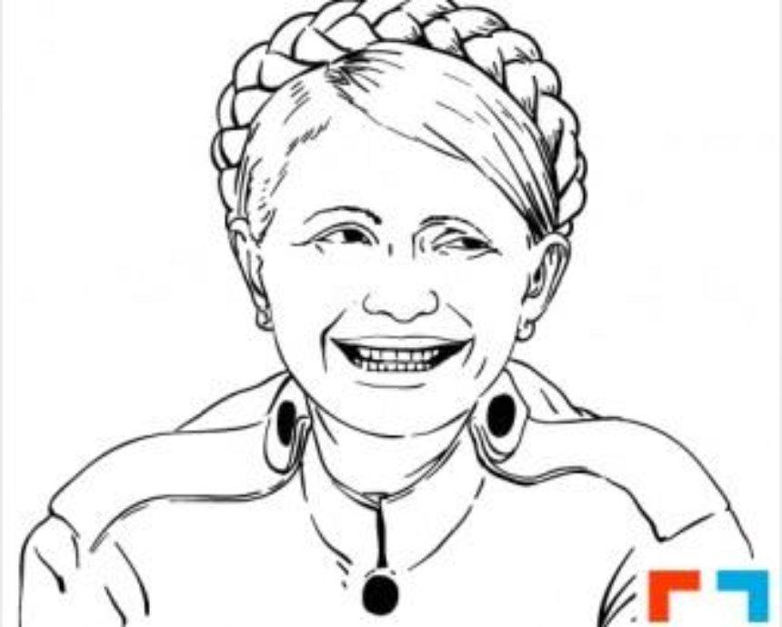«Центр политических решений» создал набор стикеров с изображением известных политиков