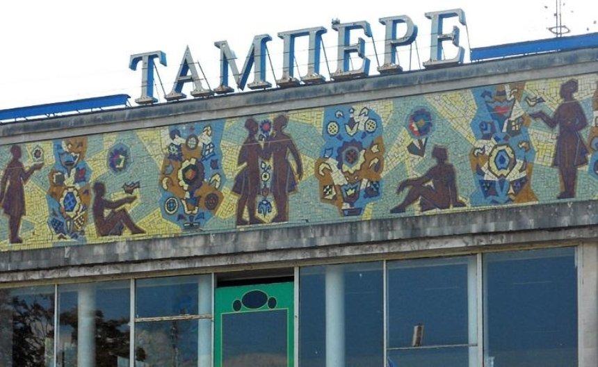Единственный кинотеатр на Отрадном вернули в собственность города