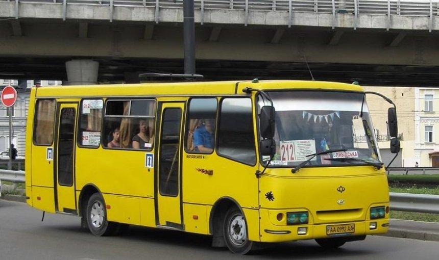В Киеве могут вдвое уменьшить количество маршруток (видео)
