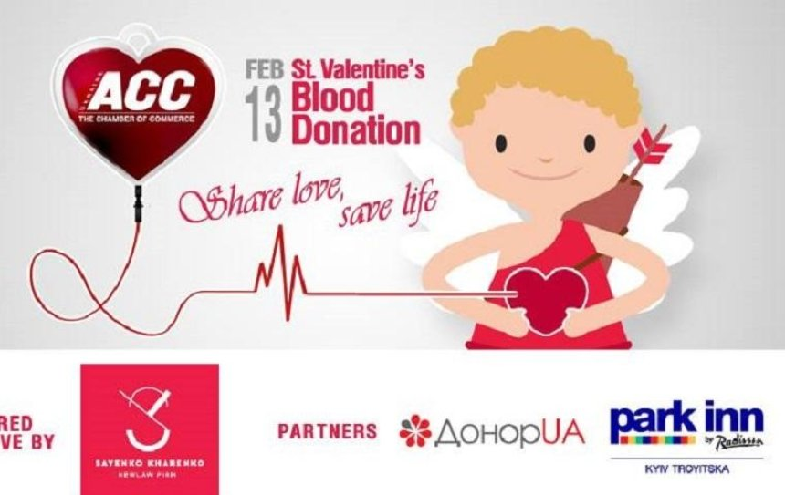 Американская торговая палата в День святого Валентина предлагает сдать кровь
