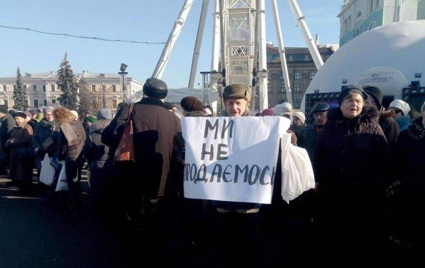 На Подоле прошел проплаченный митинг против проплаченных митингов (фото)