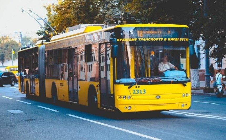 В центре Киева временно изменятся маршруты общественного транспорта (схема)