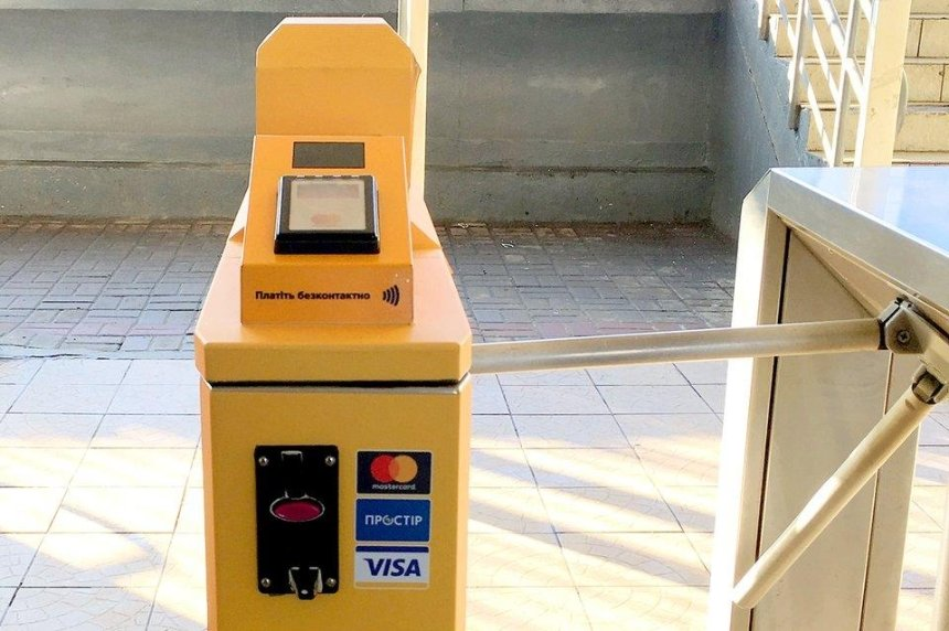 Проезд в городской электричке теперь можно оплатить бесконтактно